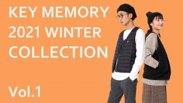 KEY MEMORY 2021WINTER COLLECTION Vol.1